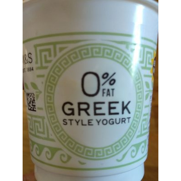 0% Fat Greek Style Yogurt