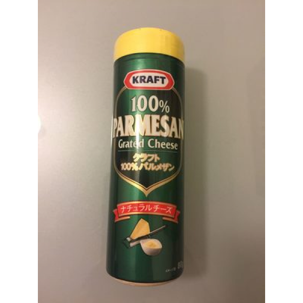 100% Parmesan Grated Cheese