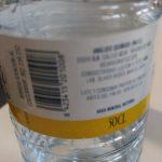Agua Mineral Liviana 50cl