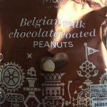 Arachides enrobées chocolat au lait