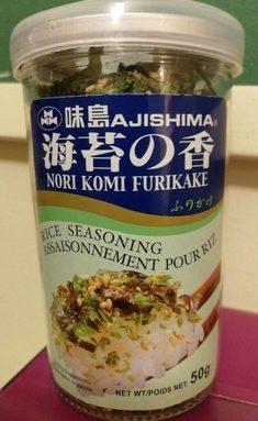 Assaisonnement pour riz