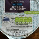 Authentic Greek yogurt