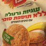 Biscuits gronaila sans sucre