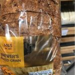 Brewer's Malted Grain