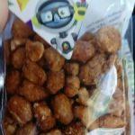 Cacahuètes caramélisées