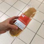Chicken Ketchup