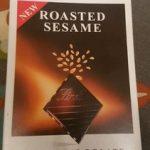 Chocolat noir extra fin aux graines de sésame