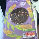 Dark chocolate coated corn thins