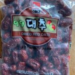 Dried Red Date