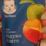 Gerber ябълка и манго