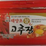 Hot Pepper Paste