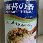 Jfc Nori Fumi Furikake