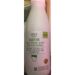 Kefir Milk Drink with live cultures