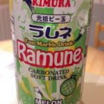Kimura Ramune - Carbonated soft drink - Melon Flavor