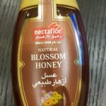Natural Blossom Honey