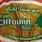 Pain chroura