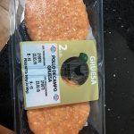 Pollo de campo gruesa Burger meat