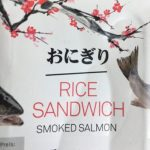 Rice Sandwich Smocked Salmon