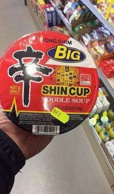 SHINCUP : Noodle soup