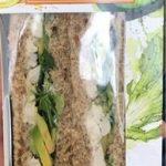 Sandwich Poulet Rôti & Avocat
