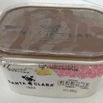 Santa Clara Yogurt Sabor Guayaba