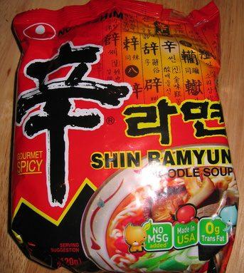 Shin Ramyun