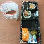 Sushi salmon roll mix