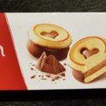 Wernli Biscuit Chocofin 100 Gr
