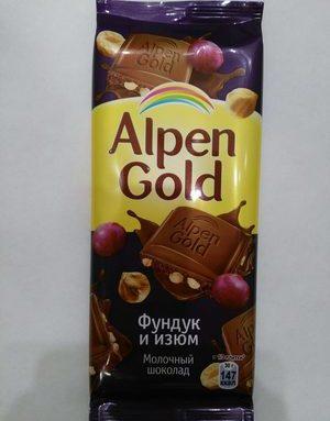 Фундук и изюм (Молочный шоколад)