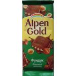 Фундук (Молочный шоколад)
