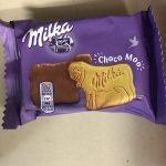 Choco Moo 40G