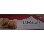 Patissier Suisse Japonais